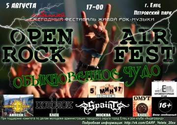 Open Air Rock Fest