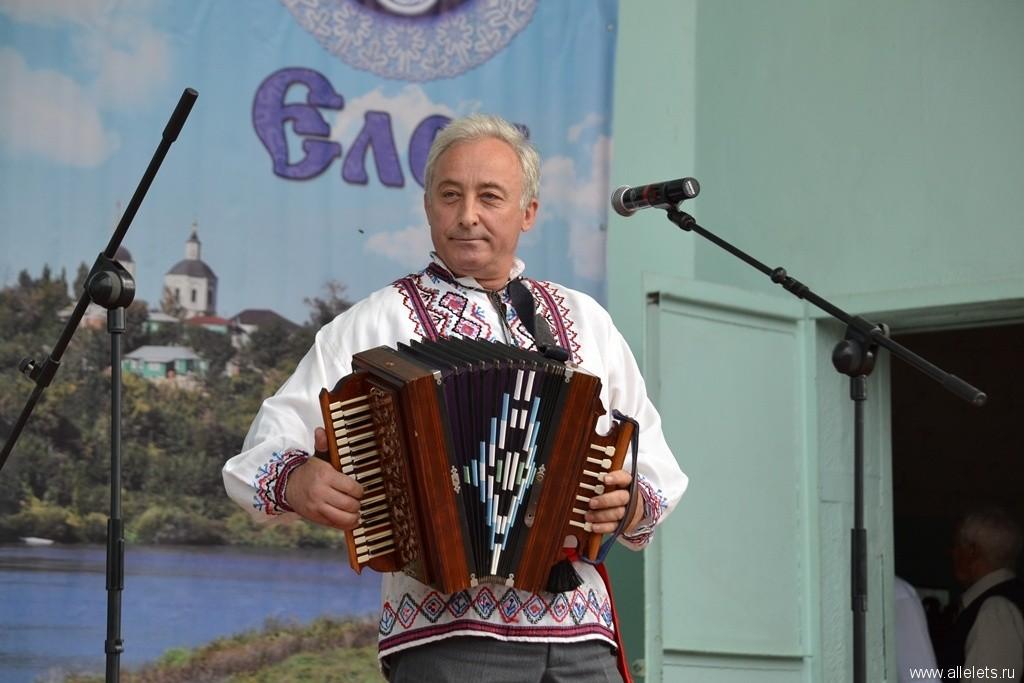 Фестиваль играй гармонь